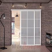 Раздвижная алюминиевая перегородка Loft Standart 208U Белая стекло Lacobel Графит